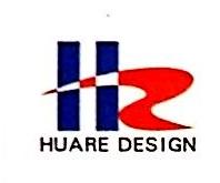 河北华热工程设计有限公司 最新采购和商业信息