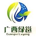 广西绿邕建设工程有限公司 最新采购和商业信息