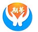 上海贵懋贸易有限公司 最新采购和商业信息