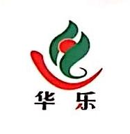 汉寿县华乐农业发展有限公司 最新采购和商业信息