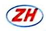 余姚市振华包装制品有限公司 最新采购和商业信息