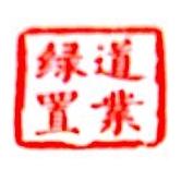 湖南省绿道置业发展有限公司 最新采购和商业信息