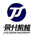 杭州景升市政园林有限公司 最新采购和商业信息