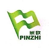 北京汖致露营投资管理有限公司 最新采购和商业信息
