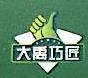 汉寿大禹建筑防水工程有限公司 最新采购和商业信息