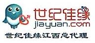 南昌庭钰文化传媒有限公司 最新采购和商业信息