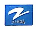 清远市信浓信息技术有限公司 最新采购和商业信息
