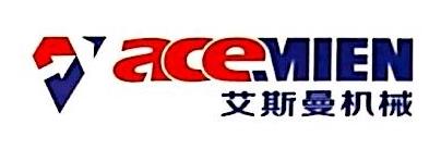 张家港市艾斯曼机械有限公司 最新采购和商业信息