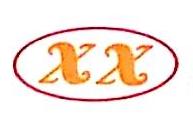 瑞安市新兴塑胶有限公司 最新采购和商业信息