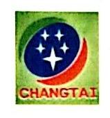 广州常泰进出口贸易有限公司