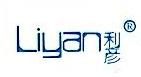 上海利彦服装辅料有限公司 最新采购和商业信息