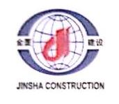 江苏金厦建设集团有限公司南京分公司 最新采购和商业信息