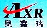 中山市奥鑫瑞电器有限公司