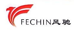 珠海风驰投资顾问有限公司 最新采购和商业信息