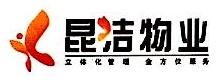 云南昆洁物业管理有限公司 最新采购和商业信息