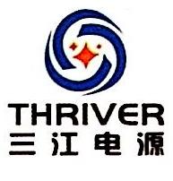 深圳市三江光电子有限公司 最新采购和商业信息