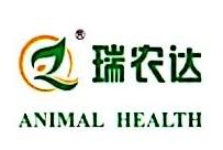 湖南瑞农达畜牧服务有限公司