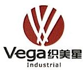 深圳织美星实业有限公司 最新采购和商业信息