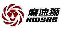 东莞市罗兰汽车配件制造有限公司 最新采购和商业信息