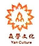 重庆焱学文化传播有限公司 最新采购和商业信息