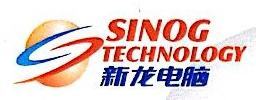 南宁新龙伟业科贸有限责任公司 最新采购和商业信息