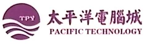 江山市太平洋科技有限公司 最新采购和商业信息