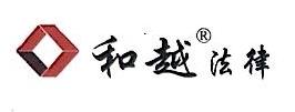 北京浩正博文法律咨询中心 最新采购和商业信息