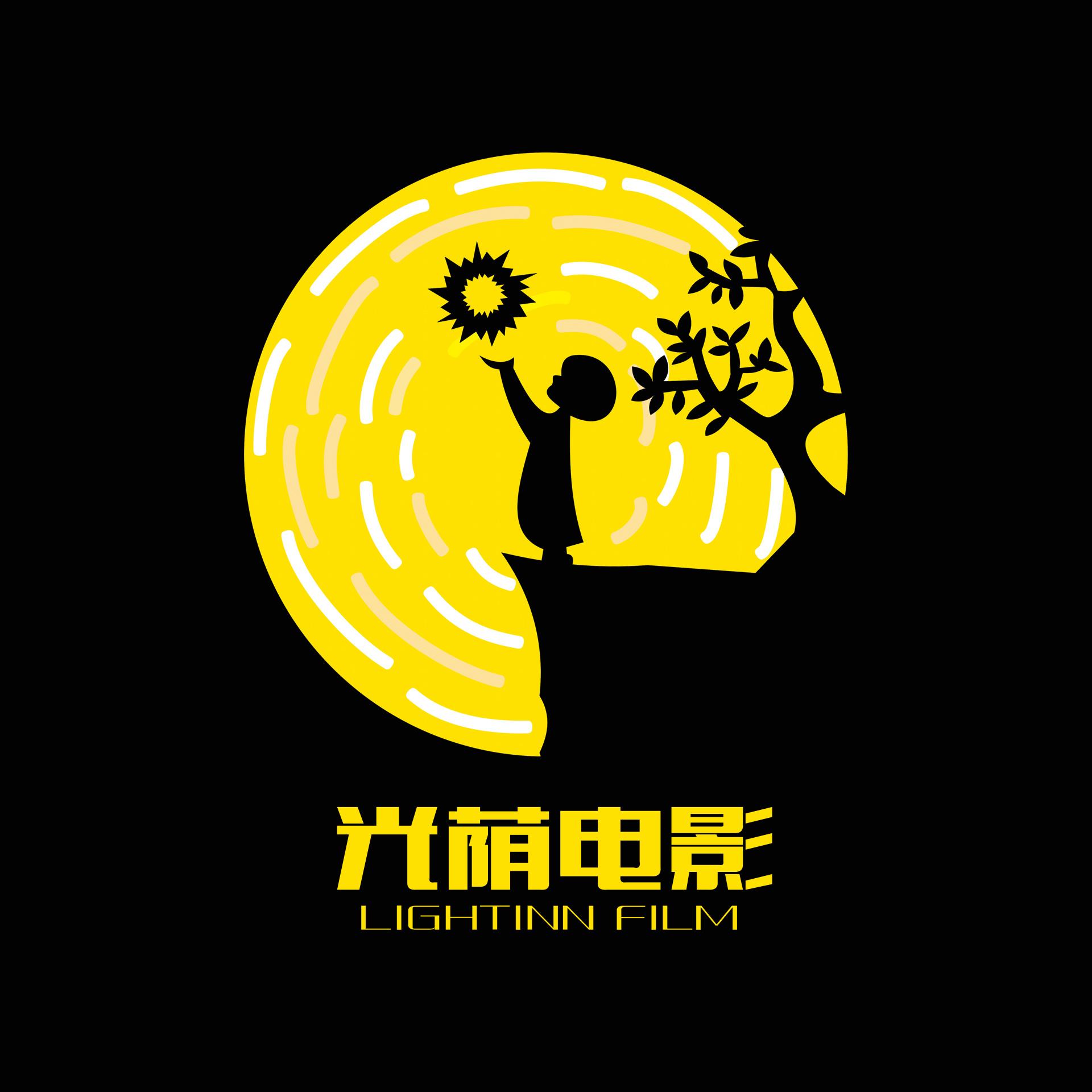 锦州光荫电影文化传媒有限公司 最新采购和商业信息