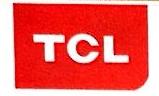 内蒙古TCL光电科技有限公司