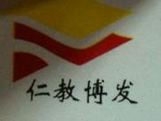 北京书同文文化传媒有限公司