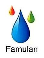 法木兰实业发展(上海)有限公司 最新采购和商业信息