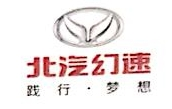 台州市台通汽车销售服务有限公司