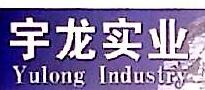 浙江省东阳市宇龙机械有限公司 最新采购和商业信息