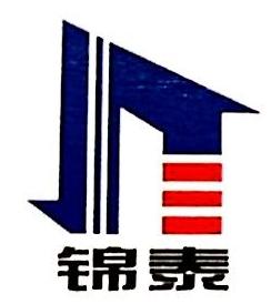 福建锦泰工程项目管理有限公司泉州分公司 最新采购和商业信息