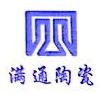 保定满通陶瓷有限公司 最新采购和商业信息