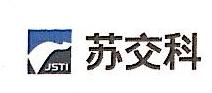 英诺伟霆(北京)环保技术有限公司 最新采购和商业信息