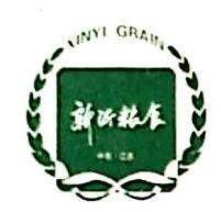 江苏省新沂市粮食购销公司 最新采购和商业信息