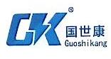深圳市国世康科技有限公司 最新采购和商业信息