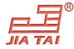 广州嘉新陶瓷工业有限公司 最新采购和商业信息