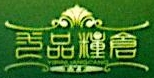 北京天云丰科技发展有限公司 最新采购和商业信息