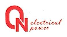 南通绿洲电力能源有限公司