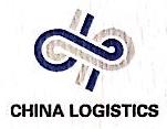 中国物流(安吉)有限公司 最新采购和商业信息