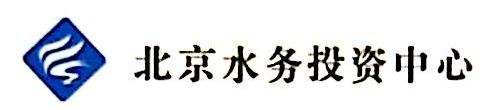 北京水务投资中心 最新采购和商业信息