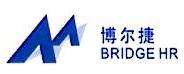江苏省博尔捷人力资源管理咨询有限公司苏州分公司 最新采购和商业信息