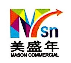 成都美盛年商业管理有限公司 最新采购和商业信息