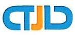 青岛泰佳隆制冷器材有限公司 最新采购和商业信息