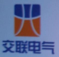 杭州交联电气工程有限公司湖州分公司 最新采购和商业信息