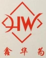 台州华为电子科技有限公司