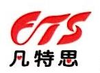 绍兴县大傅纺织品有限公司 最新采购和商业信息