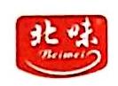 海林市北味天然食品有限公司 最新采购和商业信息